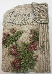 Loving Husband ss-husband from Krupp Florist, your local Belleville flower shop